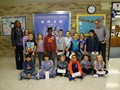 students of the month may